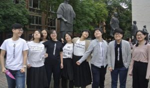 Chinese women's rights protest